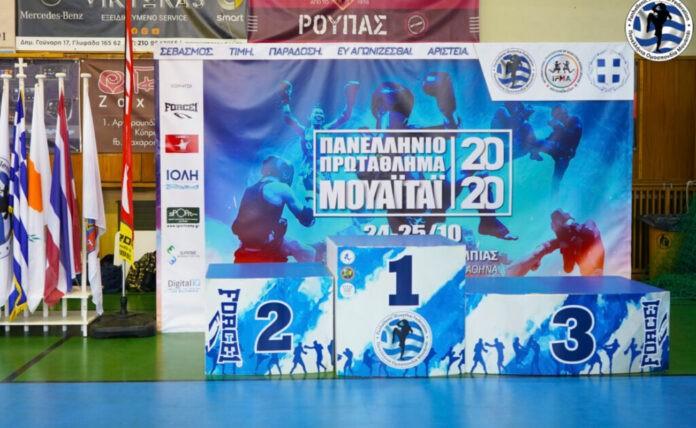 Ο απολογισμός της Ομοσπονδίας για το Πανελλήνιο Πρωτάθλημα Muay Thai 2020