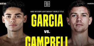Άκυρο το Garcia Vs. Campbell