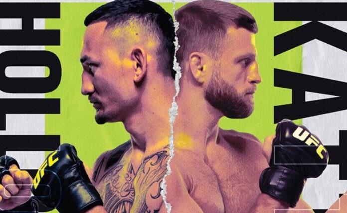 Το main event του UFC Fight Island 7