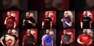 H dream team του Fight.gr